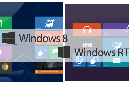 Diferenças entre o Windows 8 e Windows RT